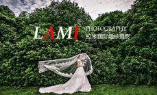 拉米国际精品婚纱套系
