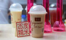 蘭沁園港式奶茶(兴隆一百店)
