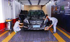 和谐修车洗车