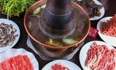 鑫鑫涮肉双人餐