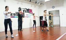 潮舞多种舞种课程任选2次