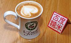 epark 咖啡代金券