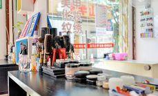 嘉莉美妆美甲纹绣店