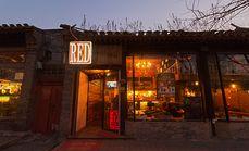 RED BAR鸡尾酒2人餐