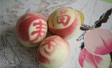 桃兴农果品平谷大桃整树认养
