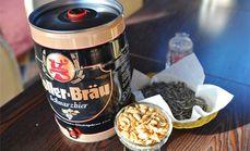 后海德国原浆桶啤4至6人餐