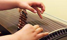 京京琴艺古筝特级体验课