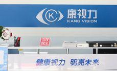 康视力视力检测康复体验