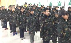 小小特种兵军事夏令营