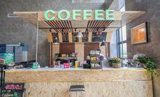 北街咖啡单人套餐