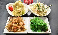 酒田日本料理