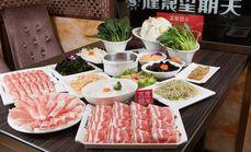 健晟星期天火锅精品4人餐