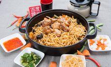 铁锅焖面小荤3到4人餐