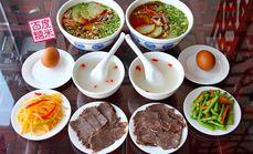东方宫拉面双人餐