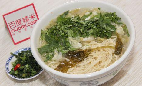 东方宫中国兰州牛肉拉面(五道口店)