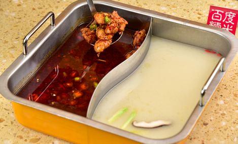 约等鱼重庆主题火锅餐厅(经园路店)