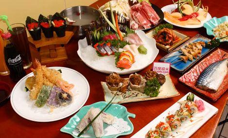 上野家尚品创作料理