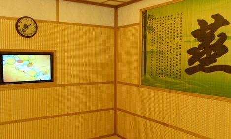 安然纳米汗蒸养生馆(大洲花园店)