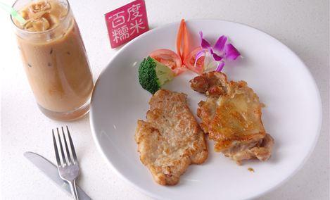 MISS ZHENG郑小姐茶餐厅