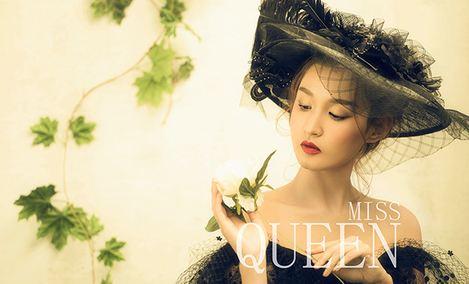 MissQueen婚纱写真摄影