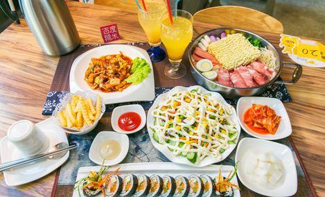 泰一格韩国年糕火锅