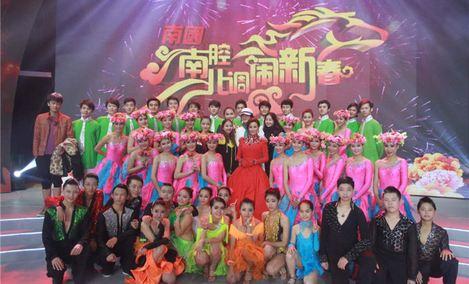 龙飞国际拉丁舞