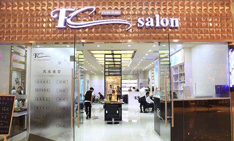 FC salon