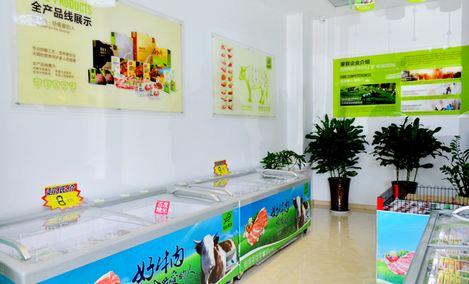 深圳薄荷酒店