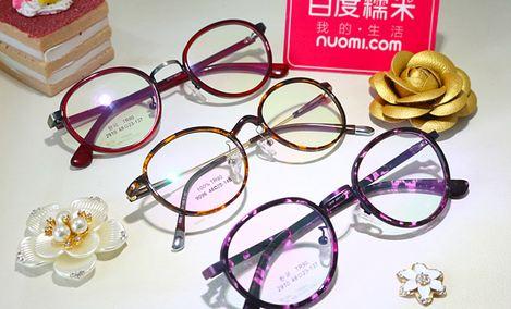 视博眼镜工作室