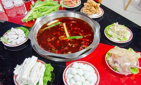 佬渔翁片片鱼(岷山路店)
