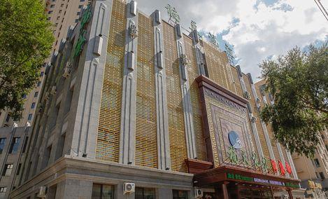 北京乐活游(楠天池汇御龙都店)