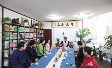 贤弍私塾国学艺术馆