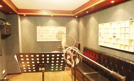 米蒙唱片录音棚