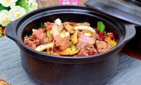 重庆鸡公煲(八里庙店)