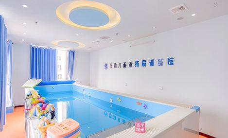 33度婴幼儿游泳拓展训练馆(顺义店)