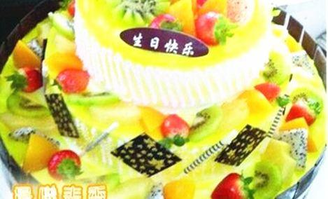 晨曦麦香蛋糕