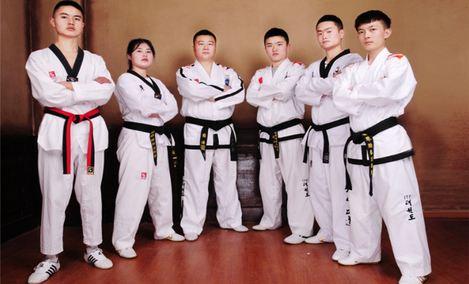 ITF弘威武道国际师范馆