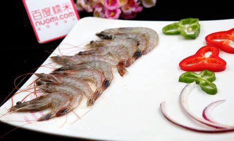 韩乐烤肉公社(科园四路店)