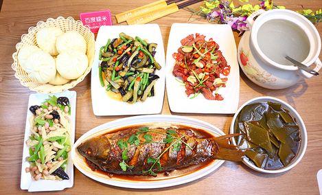 小豆瓣简餐(胜利路店)