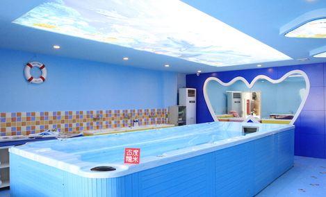 爱乐游婴幼儿游泳乐园(丽达店)