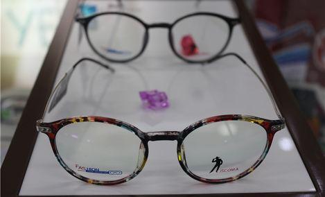 贝视眼镜 - 大图