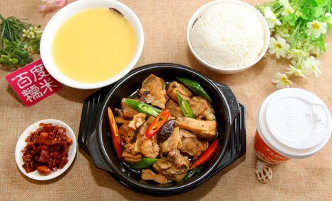 杨铭宇黄焖鸡米饭