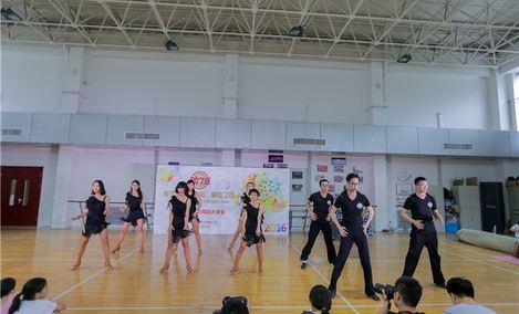拉丁豆舞蹈俱乐部
