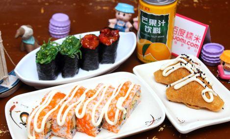 初三五班寿司