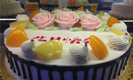 福来蛋糕房(新河店)