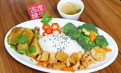 京马堂台湾特色美食(领汇店)