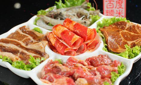 韩吉园炭火烤肉