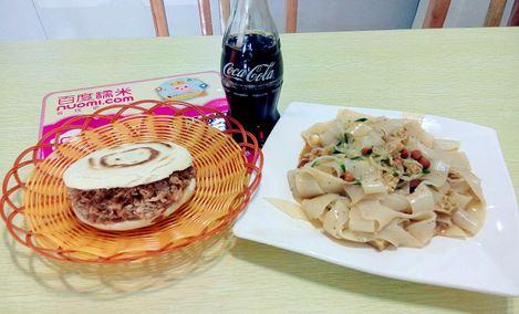 秦晋美食(南沙店)