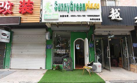 Sunny Green pizza