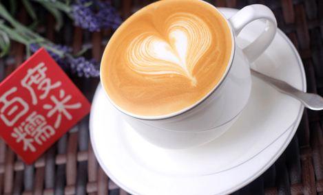 比特丽丝咖啡